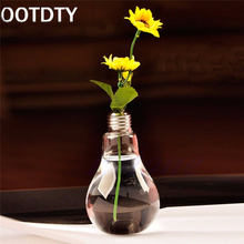 OOTDTY Modern Tabletop Vase Glass Bulb Lamp Shape Flower Water Plant Hanging Vase Container Pot Indoor Office Wedding Decor