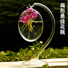 O.RoseLif Egg Glass Vases + Glass Holder Wedding Decoration  Vase   Hanging Vases Home Decor