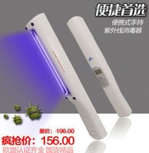 Hand-held Portable Uv Stick Uv Disinfection Lamp Household Sterilizer Germicidal Lamp(China)
