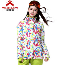 Color Stripped Ski Jacket for Women Outdoor Waterproof Windproof Coat Winter Thermal Coat Camping or Hiking Soft shell Jacket