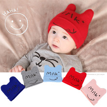 MBBGJOY 0 to 2 Years Toddlers Child Hat Spring Summer Autumn Cotton Newborn Baby Bebe Cap Horns Smile Headgear(China)