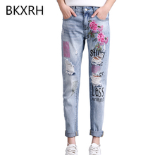 Bkxrh женские джинсы с цветами вышивка Boyfriend рваные джинсы для женщин Harajuku печать Панталон Femme обтягивающие брюки(China)
