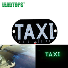 1Pcs/lot Taxi led Car Windscreen Cab indicator lamp Sign Blue LED Windshield Taxi Light Lamp 12V For taxi AD
