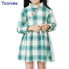 Plaid Cotton Chineses Cheongsam Girl Dresses Autumn Long Sleeve Kids Dresses for Girls Pincess Party Clothing Children Vestido