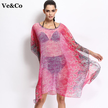 VECO Brand Women Pareo Beach Cover Up 2017 Summer New Beach Sunscreen Cover Ups Floral Print Chiffon Bathing Suit Cover Ups