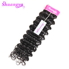 "shuangya hair brazilian non-remy human hair deep wave hair extensions 10"" to 28"" natural color free shipping for black women"