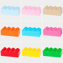 10pcs Variety DIY Large particles 2 x 4 dots thick brick assembly building blocks educational Toys wholesale bulk accessories(China)