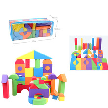 Hot Selling 50 pcEVA Safe Children Building Brick Block Foam Construction Soft Toy Kid Zip Case Kids Intelligence Exercise(China)