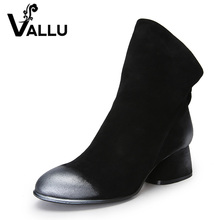 VALLU New 2018 Women Fashion Shoes Ankle Boots Natural Suede Mixed Color Low Heels Back Zipper Woman Boots Black Plus Size(China)