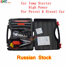 Discount!!! Car Jump Starter 12V Car Charger Portable Power bank Emergency Car Battery Jump Starter Petrol Diesel Car