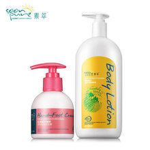 SOONPURE Red Ginseng Snail Essence Hand Foot Cream +Body Cream Skin Care Whitening Moisturizing Ageless Anti Chapping Beauty(China)