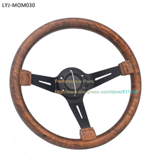350mm ABS Wood Auto Parts Car Steering Wheel Universal