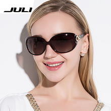JULI EYEWEAR Fashion Women Polarized Sunglasses Women Gradient Glasses UV400 Gafas de sol(China)