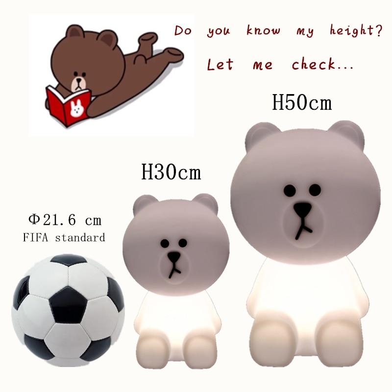 brown bear lighting size 800x800