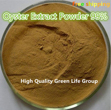 GMP Certified 1KG Oyster Extract Powder 99% Oyster gold sex products semen capsule prostate for men Free shipping