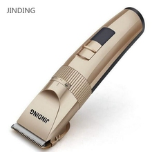 hair clipper lithium battery titanium ceramic blade Rechargeable Hair Trimmer hair cutting machine style Tools