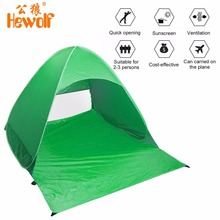 Outdoor Automatic Pop up Quick Pitch A Tent Beach Camping Picnic Shelter or Beach Park For 2-3 Person Double Ultralight Tents(China)