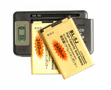 2x 2450mAh BL-5J Gold Replacement Battery + LCD Charger For Nokia 5800 5900xm X9 Nuron X6 Nuron 5233 5235 X6m 5228 5232 5238 ect(China)