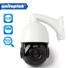 4.5 inch 1080P 2MP AHD PTZ Dome Camera 10X Optical Zoom 1080P Security CCTV Camera Outdoor Weatherproof IP66 30X Zoom (Optional)(China)