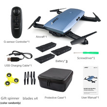 JJRC H47 RC Selfie Drone mini Quadcopter WiFi FPV ELFIE Drones with Camera HD 720P Altitude Hold Foldable Dron Helicopter VS E56(China)