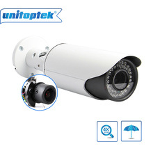 H.265/H.264 4MP 3MP IP Camera Outdoor HD 4 Megapixel Network POE Port IR 40m IP Cam 4X Zoom Auto Iris Motorized Lens XMEye(China)