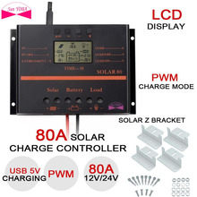 80A 12V 24V LCD Display Solar Panel Regulator Charge Controller With USB 5V +4X Z bracket Mount Flat Roof Wall Aluminum Set A609(China)