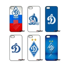 For iPod Touch iPhone 4 4S 5 5S 5C SE 6 6S 7 Plus Samung Galaxy A3 A5 J3 J5 J7 2016 2017 Dynamo Moscow Soccer Logo Case Cover