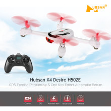 Hubsan X4 H502E With 720P HD Camera GPS Altitude Mode RC Quadcopter Helicopter RTF Mode Switch one key return to home(China)