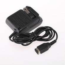 100% Brand New New AC Wall Charger for Nintendo for Game Boy Advance SP or DS -- GBA SP / for NDS(China)
