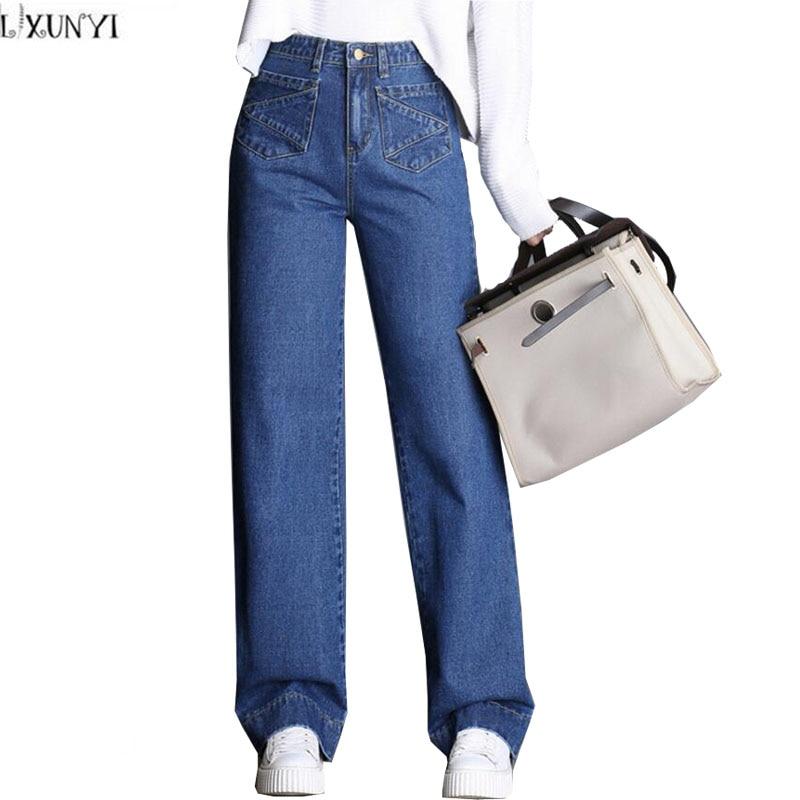 LXUNYI 2017 Autumn New Wide Leg Trousers Women Plus Size Loose Straight jeans High Waist Fashion Korean Casual Woman jeans PantsÎäåæäà è àêñåññóàðû<br><br>