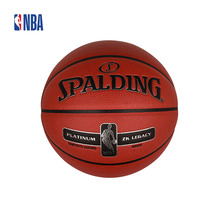 Original NBA Spalding Platinum Legacy ZK Indoor Sports Basketball 7# Official Game Ball SBD0150A(China)