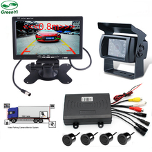 GreenYi 3in1 DC 12-24V Dual Core CPU Truck Bus Car Video Parking Sensor Connect To 7 Inch Car Monitor and Rear View Camera(China)