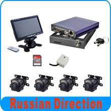 Russian MENU DIY 4CH MDVR,140 degree wide view angle HD camera, AVI format, 64GB,used for taxi,bus,trainning car,truck,uber car