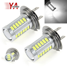 Buy 2x Car led H7 12W 12V Bulb Super Xenon White Fog Lights High Power Car Headlight Lamp parking Car Light Source DRL Car styling for $3.92 in AliExpress store