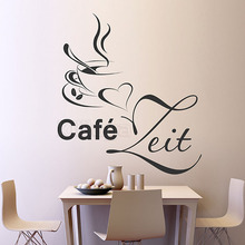 French Coffee Cup Kitchen Wall Stickers Murax Vinyl Wall Sticker Coffee Shop Kitchens Tile Walls Decals Home Decor Art Wallpaper(China)