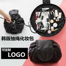 hot Polyester make up storage bag drawstring cosmetic bag travel portable lazy admission bag magic package storage organizer new(China)