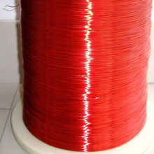 Red Magnet Wire 0.8 mm Enameled Copper wire Magnetic Coil Winding 1 merter