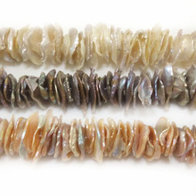 16 inches 20-30mm Natural Flat Baroque Keshi Pearl Loose Strand for Necklace
