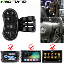 Onever Car Steering Wheel Button Remote Control DVD/2 Din Android Bluetooth Wireless Universal Remote Control+GPS Navigation