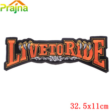 Large Punk Letter Patch Biker Cheap Embroidered Iron On Motorcycle Patches For Clothing Big Back Harley Patch Jacket Applique(China)