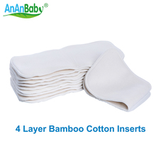 Buy {AnAnBaby} 5pcs Bamboo Cotton Inserts 4 Layers Reusable Insert Baby Cloth Diaper Babies Nappy Inserts Size:14x35CM for $14.88 in AliExpress store