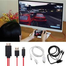 MHL To HDMI  Cable Male to Female Plug HD Video AV TV Adapter Converter Cord Digital Cables Data Cables Tool
