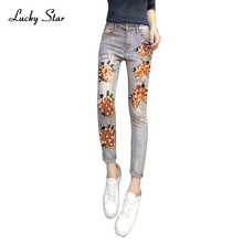 Women's Fashion Flower Jeans Casual Slim Skinny Pencil Pants Vintage Denim Beading Trousers Pencil Jeans Elastic Stretch A176(China)