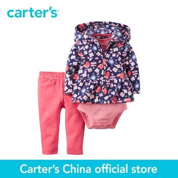 Carter de 3 pcs bébé enfants enfants Polaire Cardigan Ensemble 121G757, vendu par Carter de Chine boutique officielle