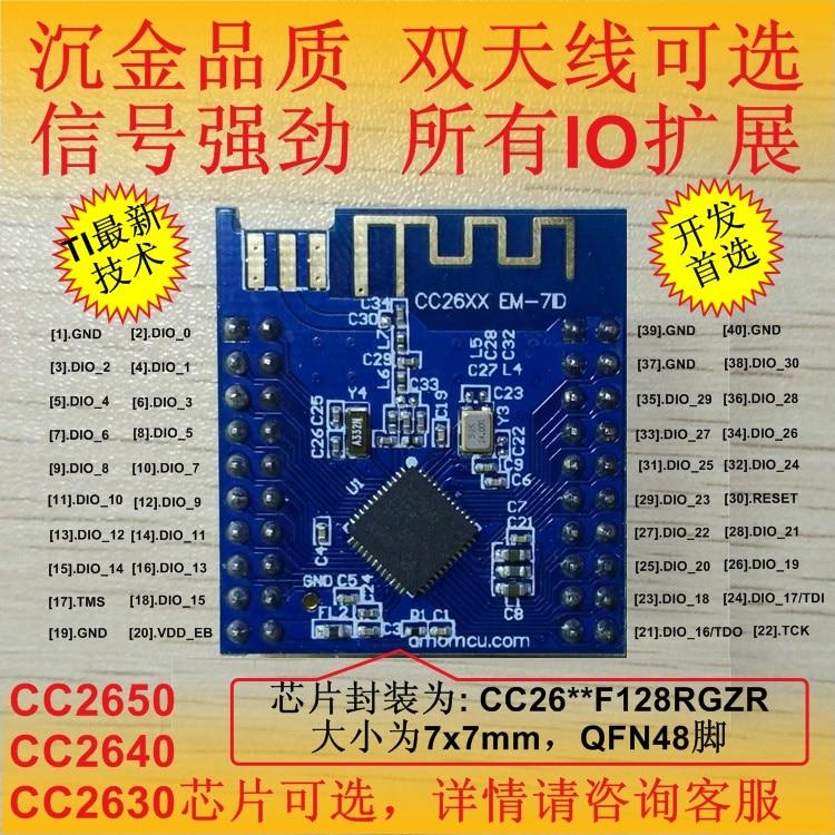 CC2640 CC2630 CC2620 CC2650 core board Bluetooth 4.1 TI BLE<br>