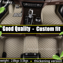 Custom fit car floor mats  and full trunk  for BMW