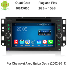 For Chevrolet Aveo Holden Epica Captiva Optra Matiz Barina Car DVD Player 1024X600 Android 5.1.1 Quad Core Radio GPS Navigation