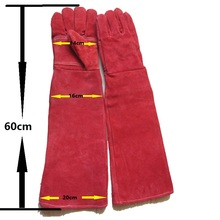 New long leather 60cm Anti-bite safety gloves for Catch dog,cat,reptile,snake,animal anti Pets grasping biting protective gloves(China)