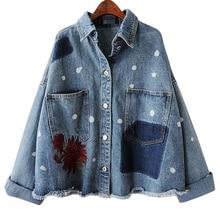 Envío Compra Women Jacket Floral Y En Disfruta Del Gratuito vqvYwrE