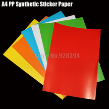 Mixed 6 Colors 12sheets A4 PP Synthetic Paper Adhesive Sticker Paper Printing Paper Glossy Sheet Fit Laser Printer(China)